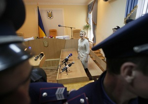 The Australian: Показной суд может нанести удар по самой Украине