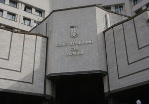 Москаль предлагает Раде перенести Конституционный суд из Киева в Жашков