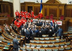 Сегодня оппозиция может разблокировать работу Рады