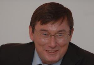 Сегодня Кабмин назначит Луценко и.о. главы МВД