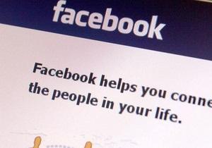 Facebook открыл голосование по поводу отмены голосований