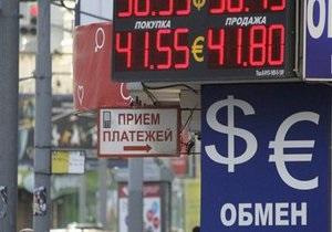 В России запретят филиалы иностранных банков