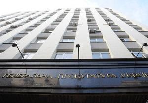 Экс-адвокат Пукача просит ГПУ возбудить дело против следователя в деле Гонгадзе