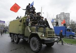 Киргизская оппозиция сформировала собственное правительство