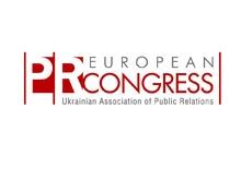 2 октября 2008 года в пресс-центре «ЛИГАБизнесИнформ» состоится пресс-брифинг, посвященный открытию Европейского PR-конгресса – 2008. Начало в 16:00.