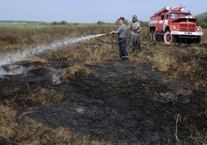 В Запорожской области сохраняется пожароопасная ситуация