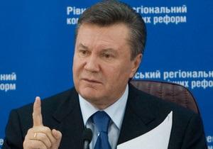 Мне нет покоя круглосуточно: Янукович озабочен неготовностью власти к оперативному проведению реформ