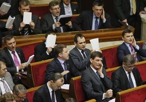 Регионалов возмутила встреча депутата от Свободы с членами немецкой ультраправой партии