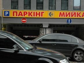 В Киеве хотят снизить тарифы на парковку в прилегающих к центру районах