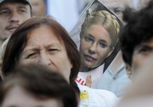 VOA: Юлия Тимошенко. Два года за решеткой