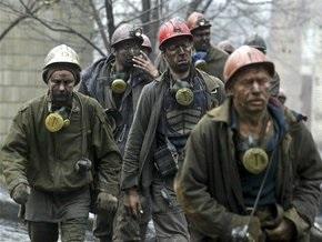 На украинских шахтах приостановлена выплата зарплат