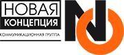 Коммуникационная группа «Новая Концепция» представит украинских клиентов за рубежом