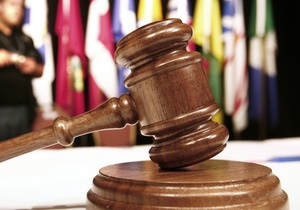 Европейский суд обязал Украину выплатить 20 тысяч евро киевлянину за длительное досудебное задержание