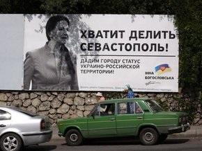 СБУ обвинила Богословскую в призывах нарушать территориальную целостность Украины