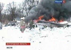 Авиакатастрофа Ан-148: причиной могла стать техническая неисправность