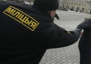 В Минске задержали несколько десятков участников акции протеста