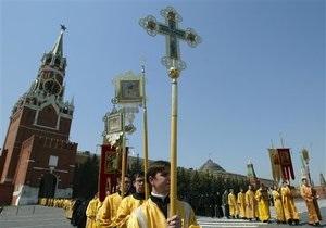 УПЦ МП намерена открыть в Москве свое представительство