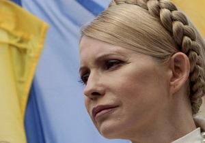 Тимошенко назвала материалы уголовного дела  бумажным мусором