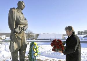Фотогалерея: Ющенко в гостях у Бандеры