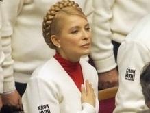 Опрос: Тимошенко и ее блок остаются самыми влиятельными в Украине