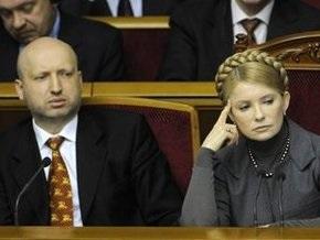 Тимошенко собирает внеочередное заседание правительства