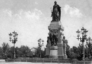 В Симферополе ищут деньги на памятник Екатерине II