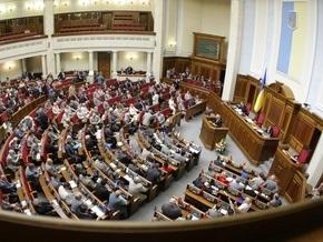 ВР отказалась ввести мораторий на повышение тарифов ЖКХ
