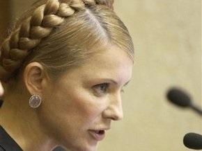 Ъ: Рада сделала Украине одолжение
