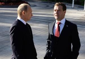 Медведев предложил Путину баллотироваться в президенты России