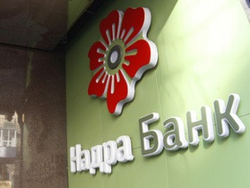 Тимошенко: Средства вкладчиков банка Надра переведут в Родовид банк до конца года