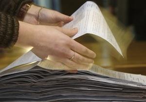 ЦИК получила первый оригинал протокола избирательного округа