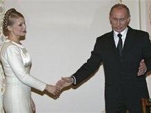 Кабмин: Тимошенко встретится сегодня с Путиным