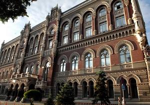 Нацбанк заявил о готовности покупать у украинцев драгметаллы по конкурентным ценам