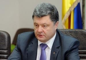 Украинские власти планируют развернутую программу приватизации