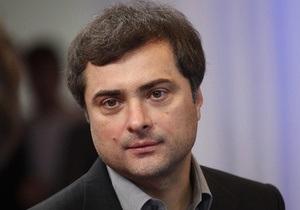 Идеолог Кремля Сурков: В отношении чиновников накопилась несправедливая жесткость
