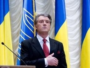 Ющенко: Призываю каждого украинца поднять родной флаг