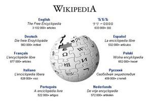 Британское PR-агентство исправляло статьи в Википедии в интересах клиентов