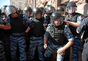 новости Киева - Киевсовет - Активистов, задержанных за прорыв в Киевсовет, увезли в неизвестном направлении - депутат