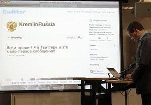 Медведев завел микроблог на Twitter