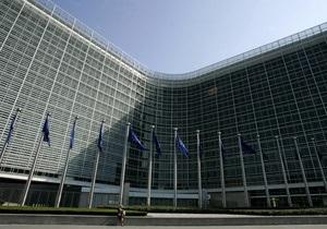 МИД Украины: Переговоры с ЕС о создании ЗСТ вышли на завершающую стадию