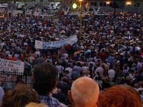 Забастовка в столице Аргентины парализовала работу метрополитена
