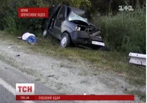 В ДТП в Крыму погиб сотрудник СБУ