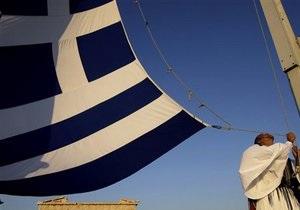Всеобщая забастовка парализовала Афины