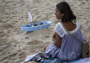 Бразилия может закрепить в Конституции право человека на счастье