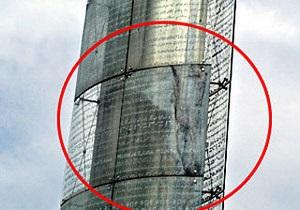 В Петербурге от жары треснула Башня Мира