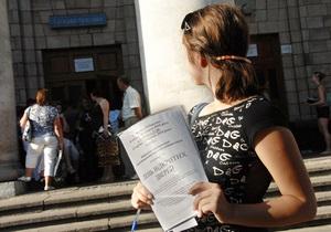 Рада отказалась предоставить право на отсрочку в оплате за обучение студентам-контрактникам