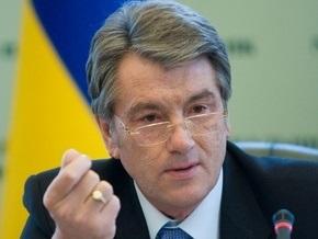 Ющенко: Украина не хочет проблем с Россией