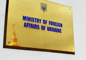 Отправка миротворцев в Кот-д Ивуар: МИД Украины обвинил политиков в неискренности