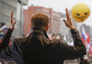 Следственный комитет РФ хочет лишить Навального статуса адвоката