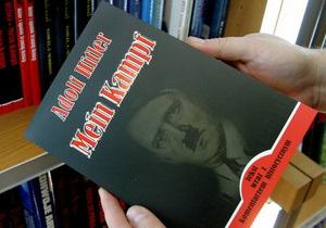В Харькове изъяли из продажи Mein Kampf и футболки со свастикой